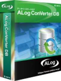 converter db
